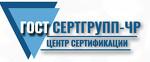 ООО гостсертгрупп-чр