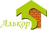 Алькор, строительая компания
