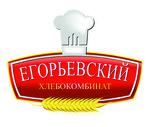 ЗАО Егорьевский хлебокомбинат