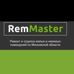 Реммастер