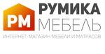 Румика-Мебель.Ру