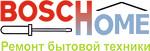 Сервисный центр  Bosch «Boschhome»