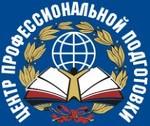 Автономная некоммерческая образовательная организация дополнительного