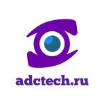 Adctech видеонаблюдение и сигнализации. Продажа, установка, обслуживан