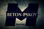 ООО «Бетон»