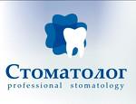 ООО «Стоматолог»