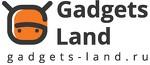 Gadgets-land