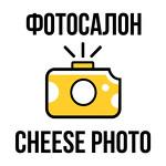 Фотосалон Cheese photo