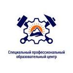 Образовательный центр «СпецПроф»