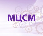 Многопрофильный центр современной медицины
