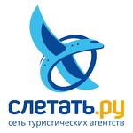 Слетать.ру Иркутск