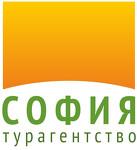 """""""София"""" туроператор"""