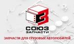 ИП Чудинов Сергей Анатольевич
