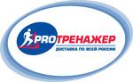 Про-тренажер Интернет-магазин спортивных тренажеров