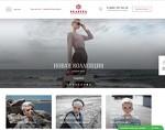 PLANITA - элегантная женская одежда оптом в Нижнем Новгороде
