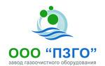 Приволжский завод газоочистного оборудования