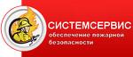 Cтоимость огнезащитной обработки в Москве