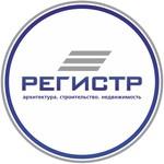 """Инженерно-правовой центр """"РЕГИСТР"""""""