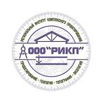 """ООО """"Региональный Институт Комплексного Проектирования"""""""