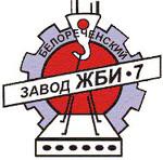 ООО Завод железобетонных изделий №7