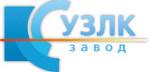 Уральский завод листовых конструкций