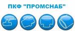"ООО ""ПКФ Промснаб"""