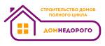 Строительная компания «Дом Недорого»