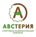 """Спортивно-развлекательный комплекс """"Австерия"""""""