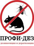 Уничтожение клопов,тараканов,блох/дезинсекция профи-дез сэс Балашиха