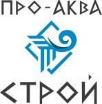 ПРО-АкваСтрой