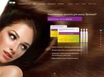 Renewal® - никотиновая кислота для волос