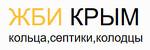 ЖБИ Крым