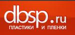 Компания ДБСП