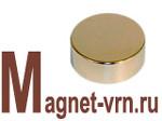 Магнитные системы ВРН