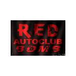 Авто Клуб Red Bomb - профессиональная мастерская авто тюнинга