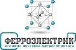 ООО ПТК «Ферроэлектрик»