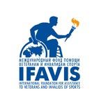 """Международный фонд помощи ветеранам и инвалидам спорта-""""ifavis"""""""