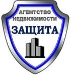 Агентство недвижимости «ЗАЩИТА»