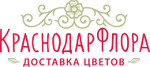 КраснодарФлора