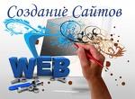 Веб-Самара