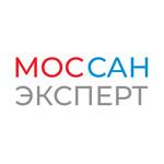 МосСанЭксперт