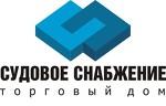 """ООО """"ТД """"Судовое Снабжение"""""""