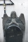 Городская Ритуальная Служба - Москва - RitualService.Moscow
