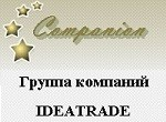 Группа компаний IDEATRADE