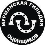 оценка всех видов имущества (собственности) в Мурманске