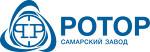 Самарский завод Ротор
