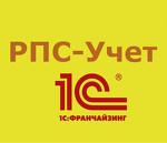 "ООО НПК ""РемПромСервис"""