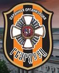 Частная охранная организация «Гвардеец»