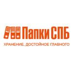 """Интернет-магазин """"Папки СПБ"""""""