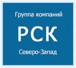Группа проектно-строительных компаний РСК Северо-Запад
